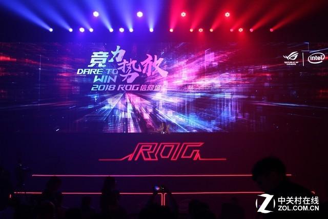 31.5吋144Hz ROG发布XG32VQR电竞显示器