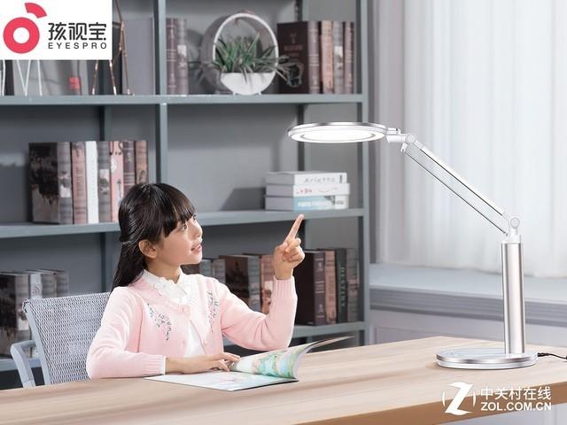 孩视宝专访:光源是护眼照明产品发展重点