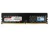 玖合4GB DDR4 2400