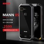 MANN 8S(全网通)官方图7