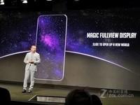 榮耀Magic 2(6GB RAM/全網通)發布會回顧6
