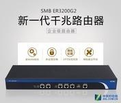 企业级VPN网关千兆路由器H3C ER3200G2促销