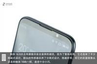 魅族16 X(全网通)专业拆机6