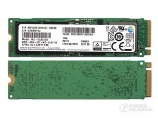 三星PM981 PCIE NVME(512GB)
