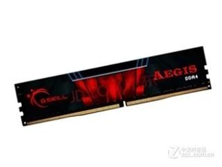 芝奇AEGIS 8GB DDR4 2666(F4-2666C19S-8GIS)