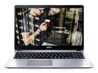 Acer A515-52G-57SF