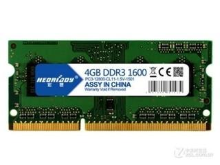宏想4GB DDR3 1600(笔记本)