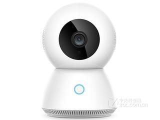 米家小白智能摄像机增强版