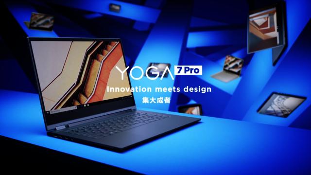 第三次转轴革命 联想YOGA7 Pro评测