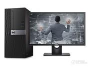 戴尔 OptiPlex 7050MT(i5 7500/4GB/128GB+1TB/DVDRW/23LCD)