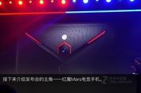 努比亚红魔Mars电竞手机(8GB RAM/全网通)发布会回顾3