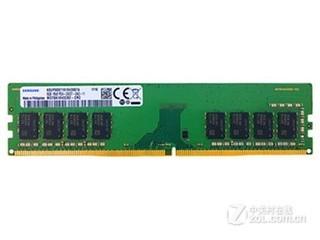 三星8GB DDR4 2666