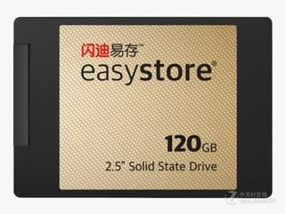 闪迪易存SATA III(120GB)