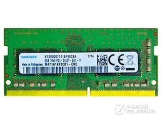 三星4GB DDR4 2133(笔记本)
