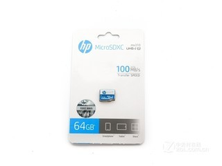 惠普Micro SD(TF)64GB