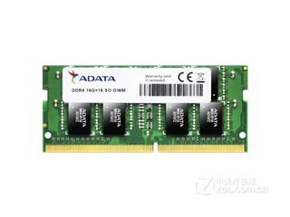 威刚万紫千红 16GB DDR4 2666(笔记本)