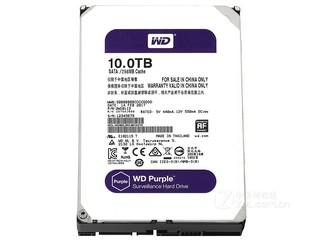 西部数据紫盘10TB 256MB 5400转 监控硬盘