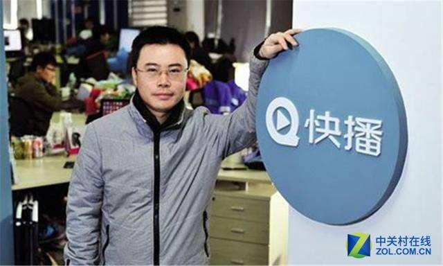 快播创始人王欣或推全新社交产品:解决实名痛点