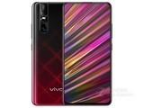 vivo V15 Pro(全网通)