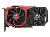 七彩虹战斧 GeForce GTX 1660 6G