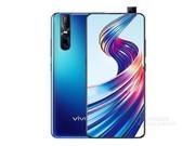 vivo X27(8GB RAM/骁龙710/全网通)电话询价有惊喜
