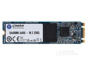 金士顿 A400-M.2 2280(120GB)