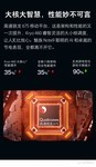 魅族Note9(4GB RAM/全网通)产品图解1