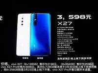 vivo X27(8GB RAM/骁龙710/全网通) 发布会回顾1