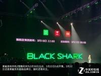 黑鲨游戏手机2(6GB RAM/全网通)发布会回顾7