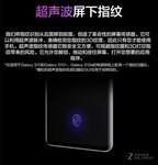 三星Galaxy S10+(8GB RAM/陶瓷版/全网通)产品图解4