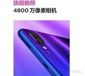 Redmi Note 7(3GB RAM/全網通)產品圖解5