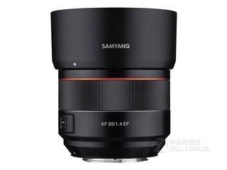Samyang AF 85mm f/1.4 EF(尼康口)