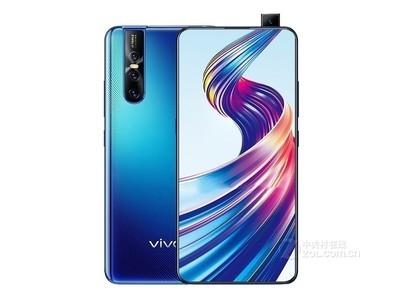 vivo X27(8GB RAM/骁龙710/全网通) 6.39英寸 2340x1080像素 后置:4800万像素 前置:1600万像素 八核 内存:8GB
