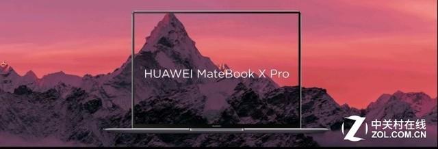 定义智慧互联新高度 新款HUAWEI MateBook X Pro笔记本亮相2019MWC