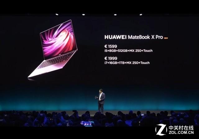 MWC2019:华为发布新款MateBook X Pro