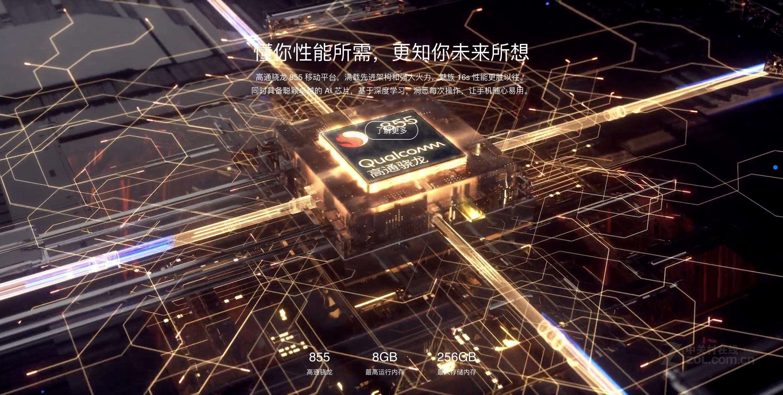 魅族16s(6GB RAM/全网通)评测图解官方解析图片3