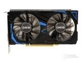 影驰GeForce GTX 1650 骁将
