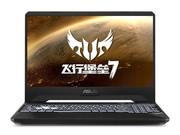 华硕 飞行堡垒7(i7/8GB/512GB/GTX16)