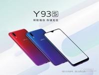 vivo Y93s(全网通)产品图解0