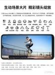 三星GALAXY A40S(6GB/64GB/全网通)产品图解5
