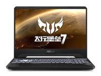 华硕飞行堡垒7(i7 9750H/8GB/512GB/GTX1650)图片