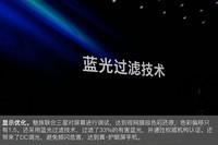 魅族16s(8GB/128GB/全網通)發布會回顧3