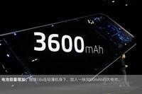 魅族16s(8GB/128GB/全網通)發布會回顧7