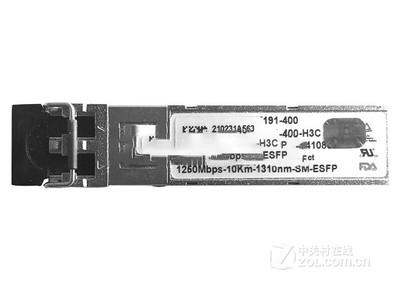 H3C SFP-GE-LH40-SM1310