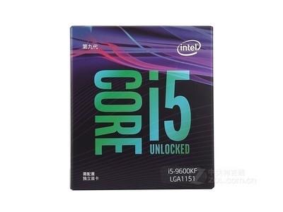 Intel 酷睿i5 9600KF