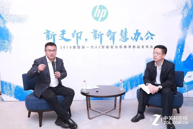 中国惠普高层:社会进步需求智慧办公