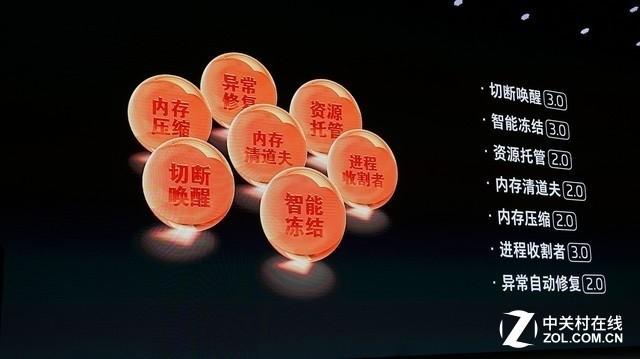 魅族 16s京东预约量已8万有余 售价3198元起
