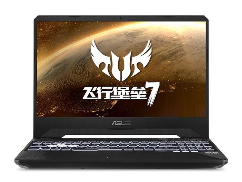 华硕飞行堡垒7(i7 9750H/8GB/512GB/GTX1650)