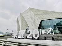 荣耀20(8GB/128GB/全网通)官方图7