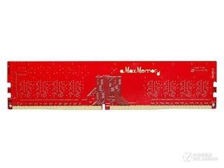 王储8GB DDR4 2666